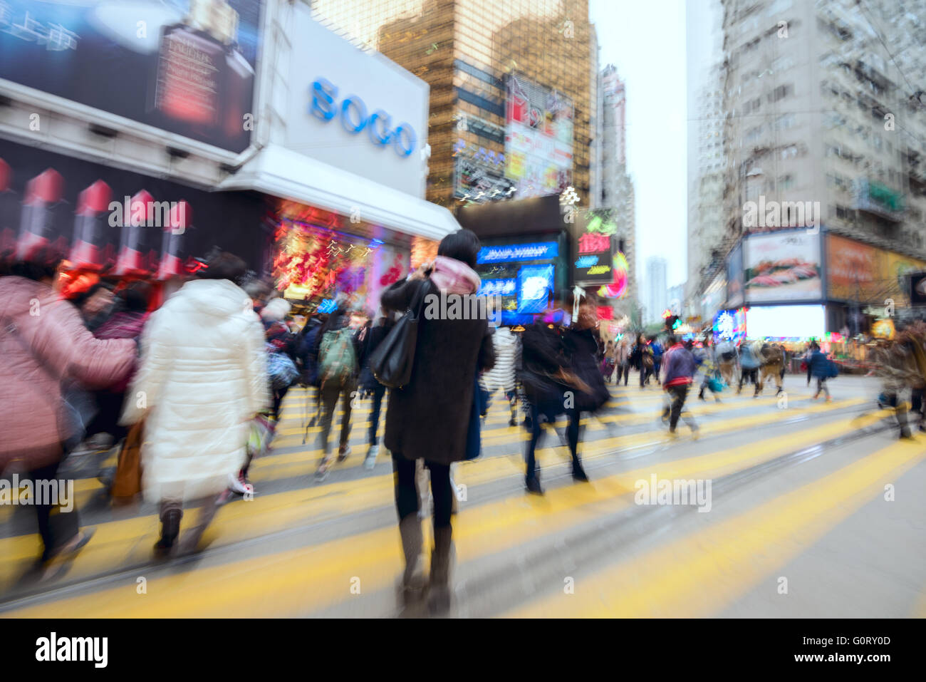 Hong Kong SAR, China - Jan 27 2016: blured images of the crowded streets at the Hennessy Road, Causeway Bay. - Stock Image