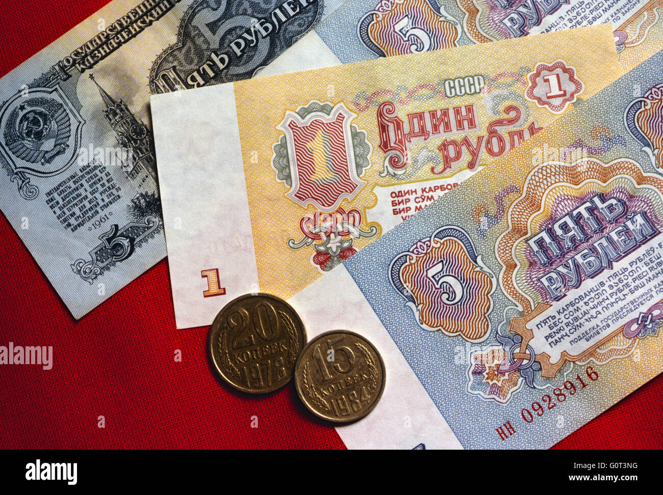 Paper currency and coins from Russian Federation; former Soviet Union; USSR; Russia - Stock Image