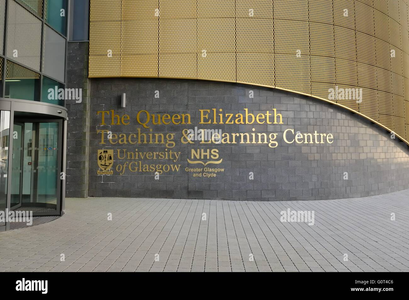The Queen Elizabeth University teaching hospital in Glasgow, Scotland, UK - Stock Image
