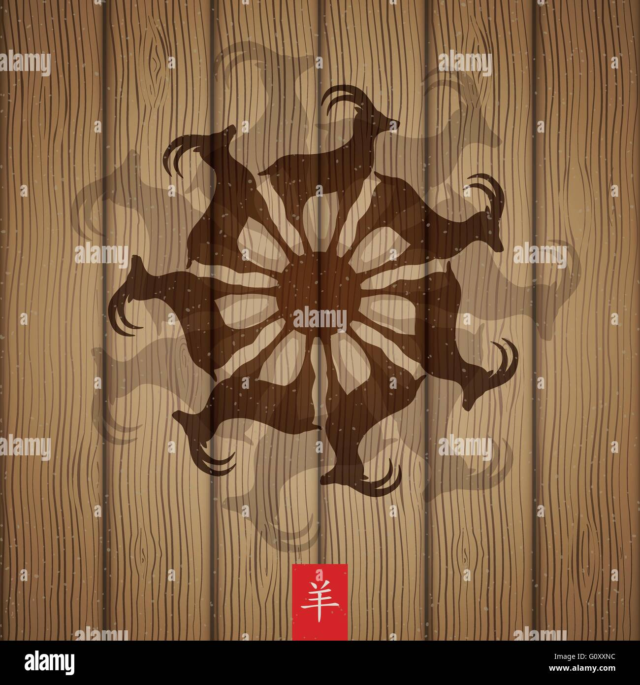 Vector design for Chinese new year. Year of the goat. 2015. - Stock Image