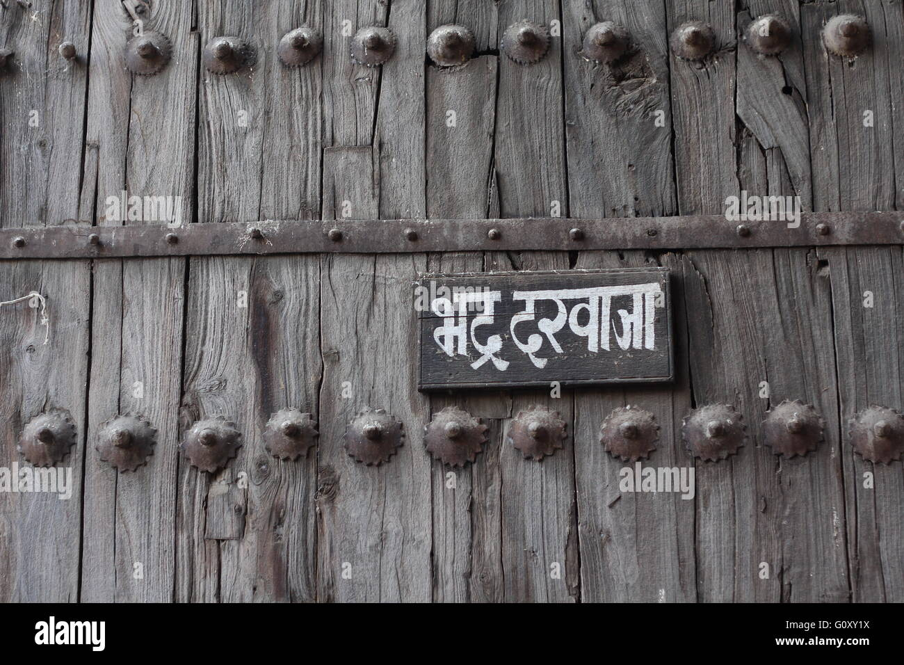 Bhadra Darvaja in hindi (devnagri script) written on a door front in, old city of Ahmedabad, Gujarat. - Stock Image