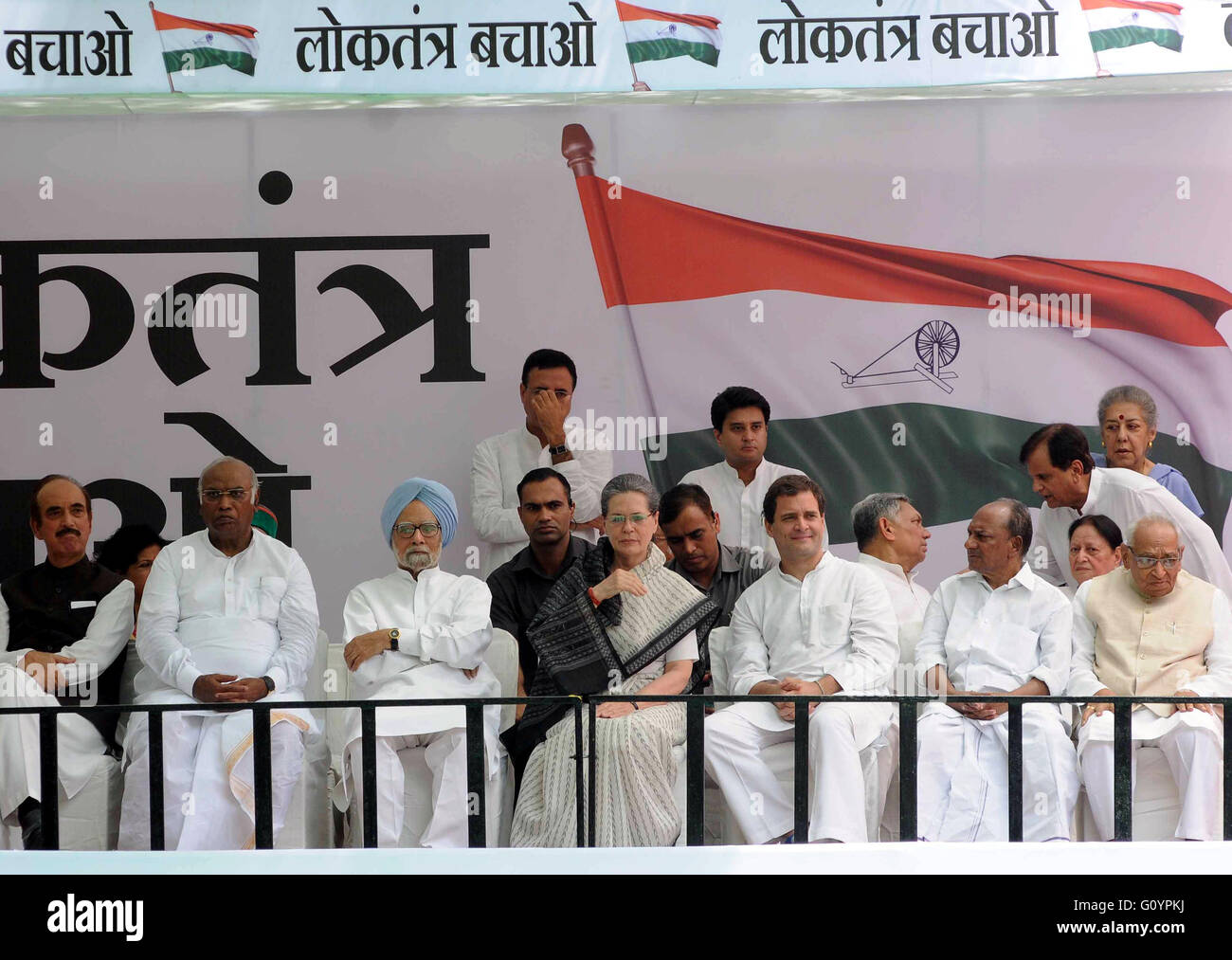 New Delhi, India. 6th May, 2016. President of the Indian National Congress Party Sonia Gandhi (C, front) and former - Stock Image