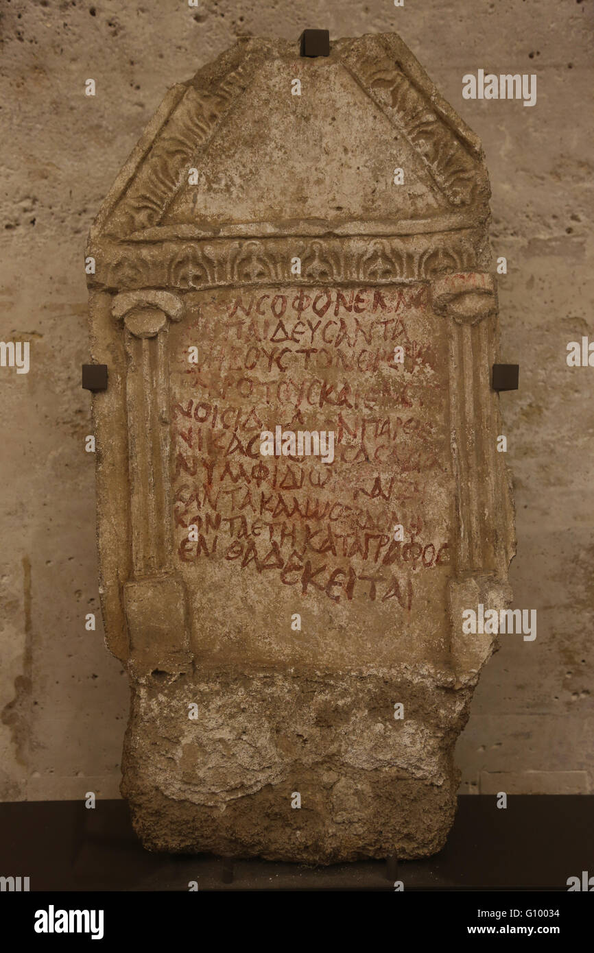 Funerary stele of a paedagogue, may come from Saida (now Sidon, Lebanon). Stuccoed and painted limestone, Imperial - Stock Image
