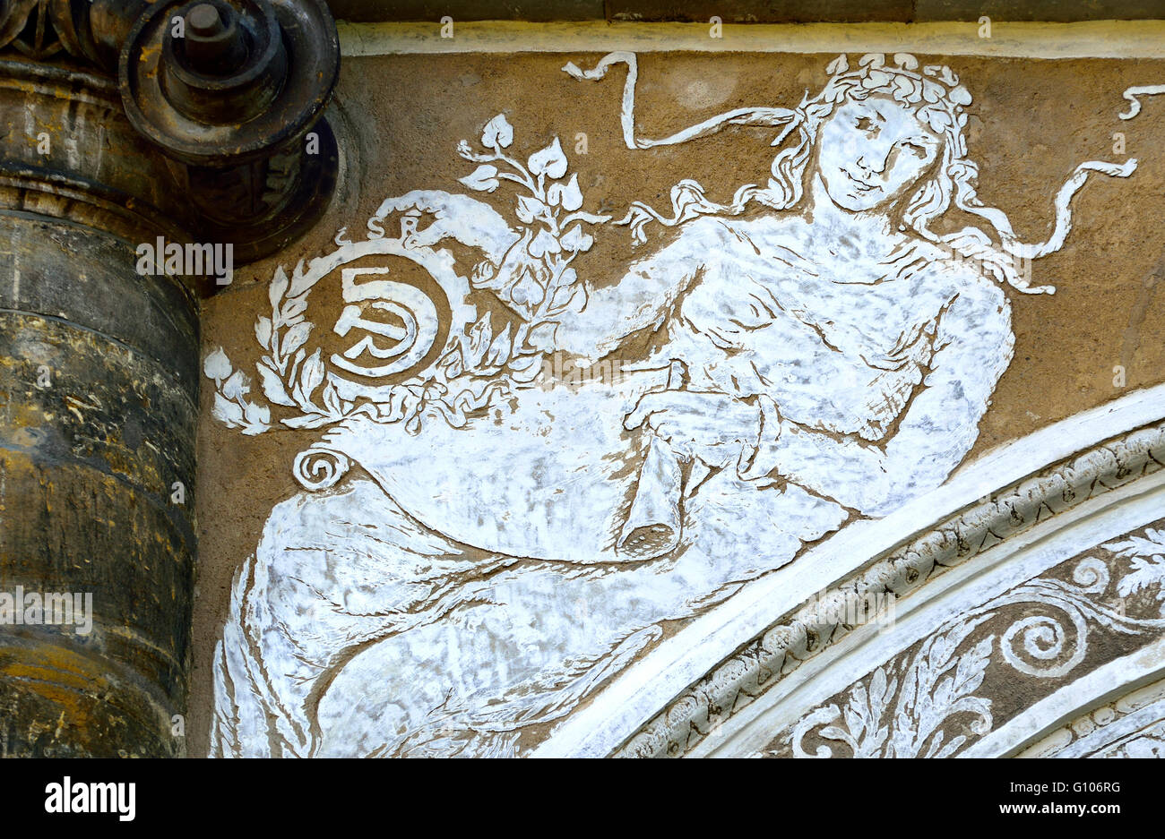 Prague, Czech Republic. Sgraffito facade of the Ball Games Court (Micovna) in the Royal Gardens (Kralovska zahrada). - Stock Image