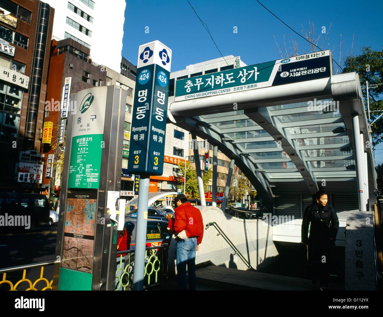 Subway Map Sign.Seoul South Korea Myeong Dong Subway Station Subway Sign Area Map