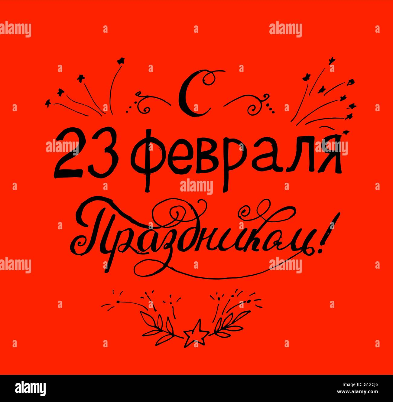Illustration of hand-lettering that says congratulations 'from 23 February holiday'. Illustration suitable - Stock Vector