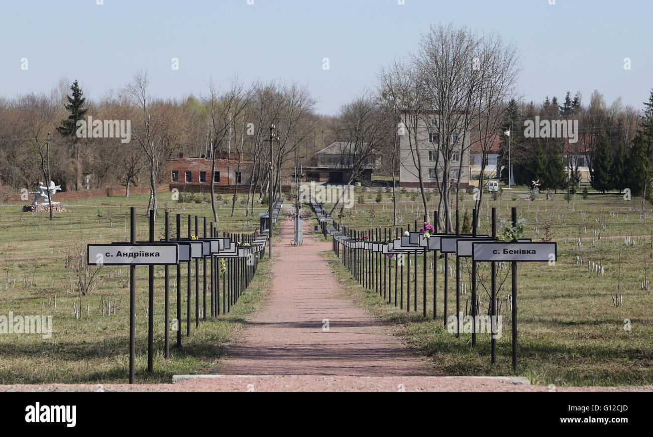 Chernobyl downtown, Monument / Memorial Place - Stock Image