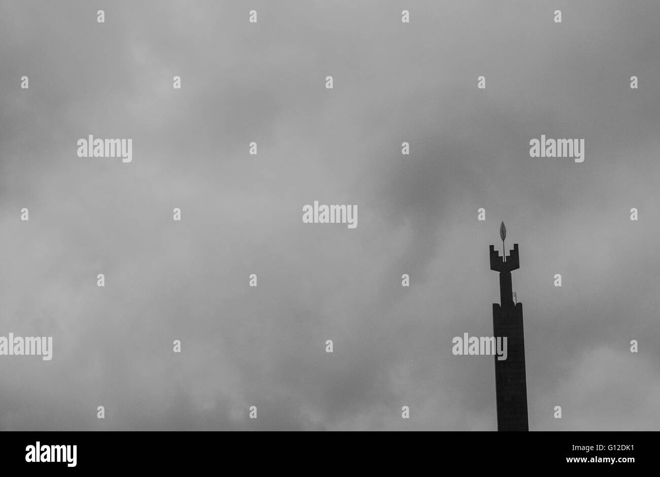 Museum tower Yerevan Armenia - Stock Image