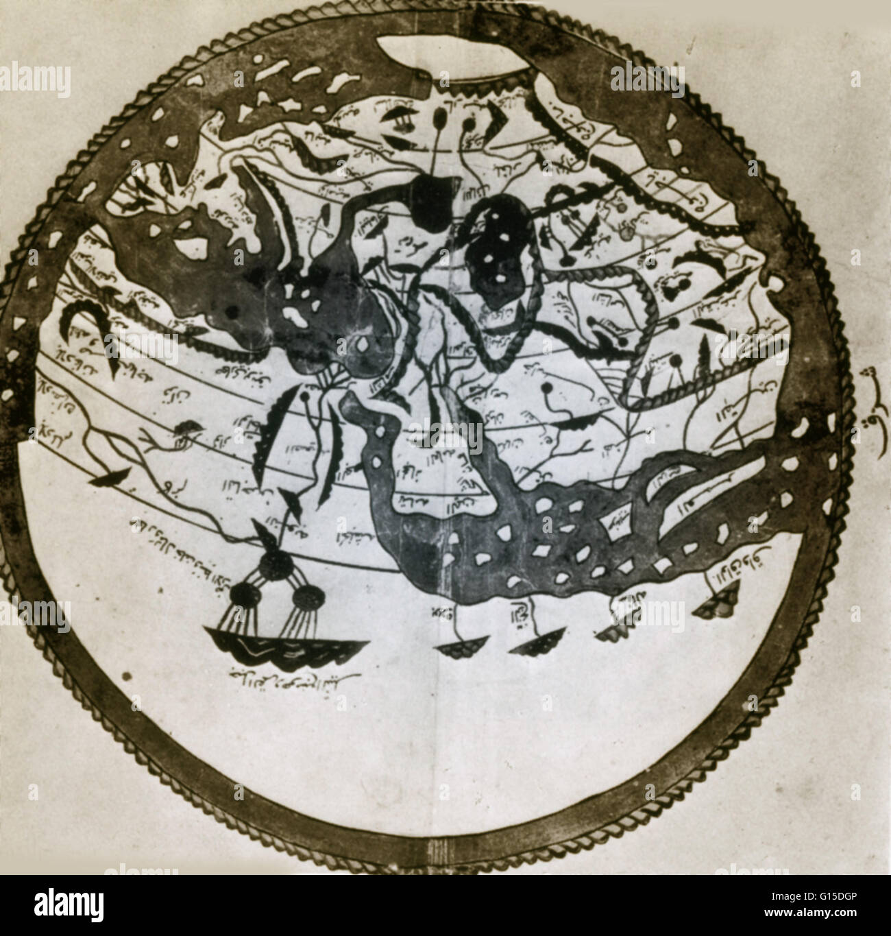 Arab geographers understood the outlines of Asia, Europe and North Africa by VI/12th century; their knowledge was - Stock Image