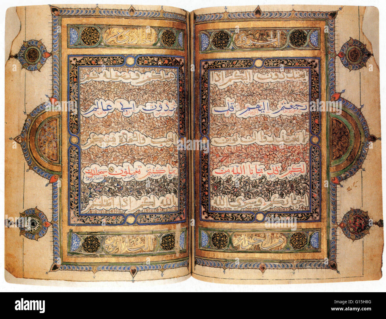 The illuminated double page written in Bihari script from the Koran.  Bihari is recognizable by its emphasis on - Stock Image