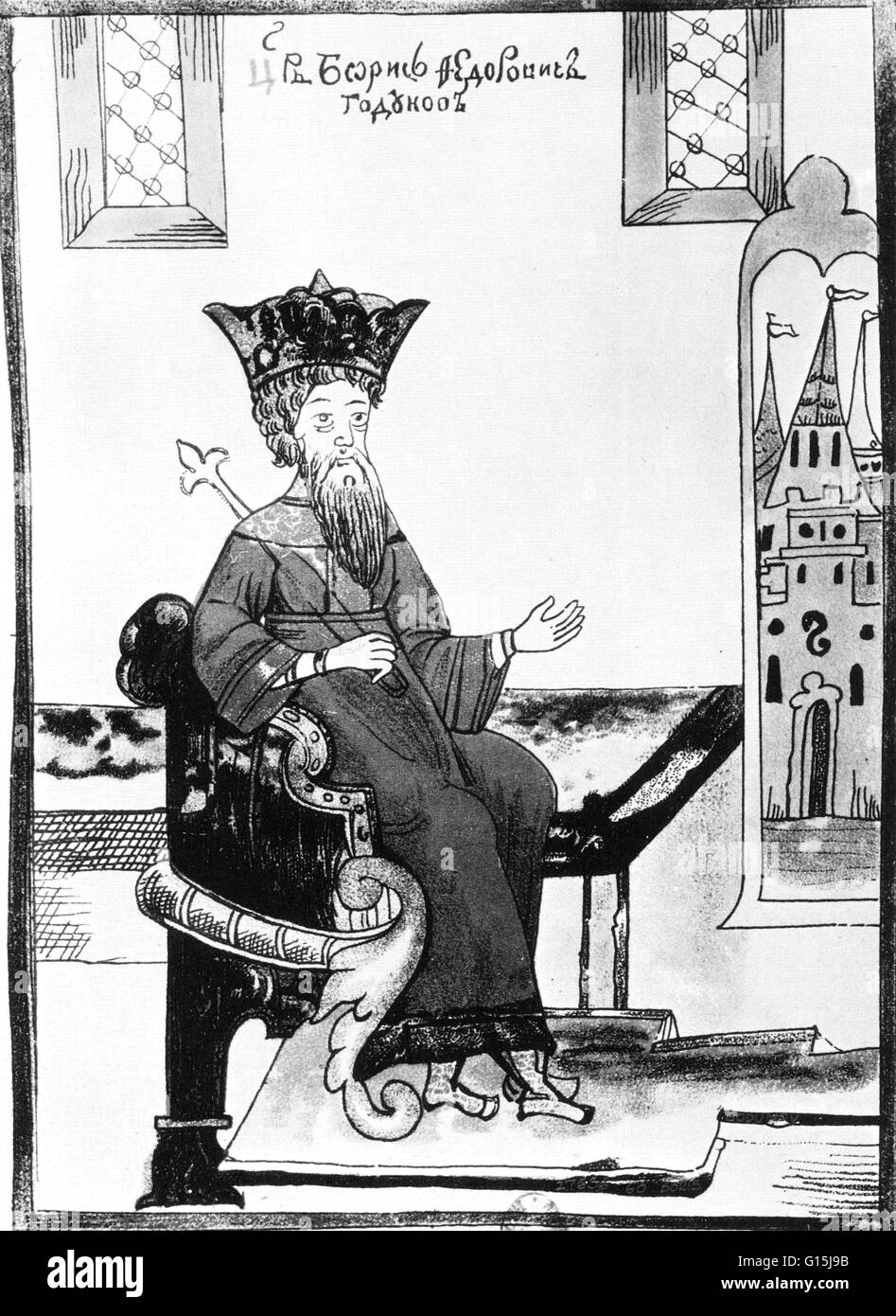Boris Fedorovich Godunov (1551-1605) Tsar of Muscovy, the most famous member of an ancient, now extinct, Russian - Stock Image