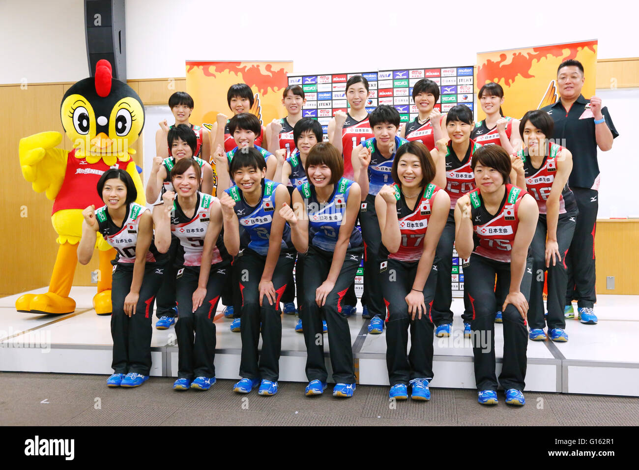 Page 3 Japan Volleyball Team Group Jpn High Resolution Stock Photography And Images Alamy