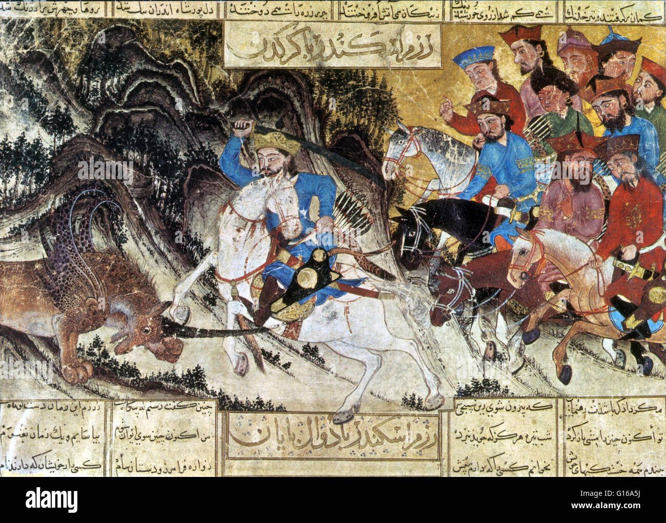 Alexander fights the monster of habash, taken from the Demotte Shahnama believed to have been created sometime before - Stock Image