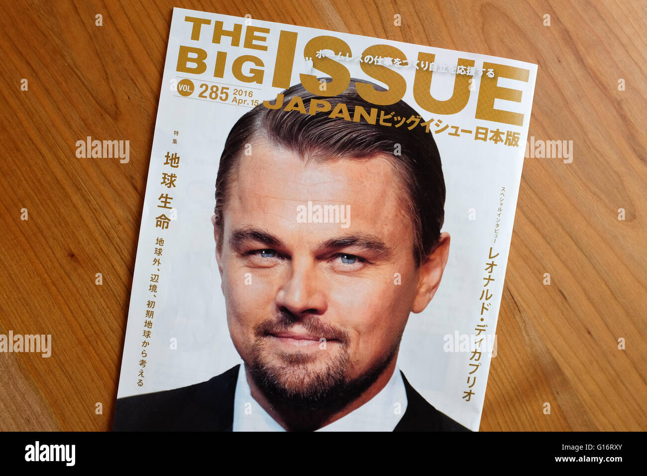 A 2016 edition of Japan's Big Issue, featuring Leonardo DiCaprio on the cover. - Stock Image