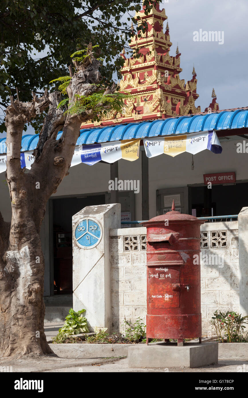 A post box near the post office, in Nyaungshwe (Myanmar).The postal service in Myanmar is known for its slowness. - Stock Image