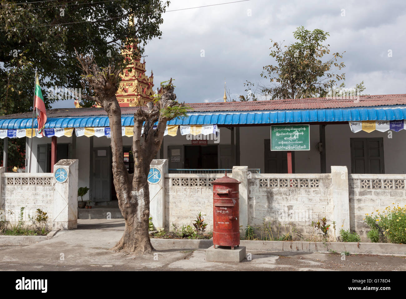 A post box near the post office, in Nyaungshwe.The Burmese postal service is known for its slowness and not for - Stock Image