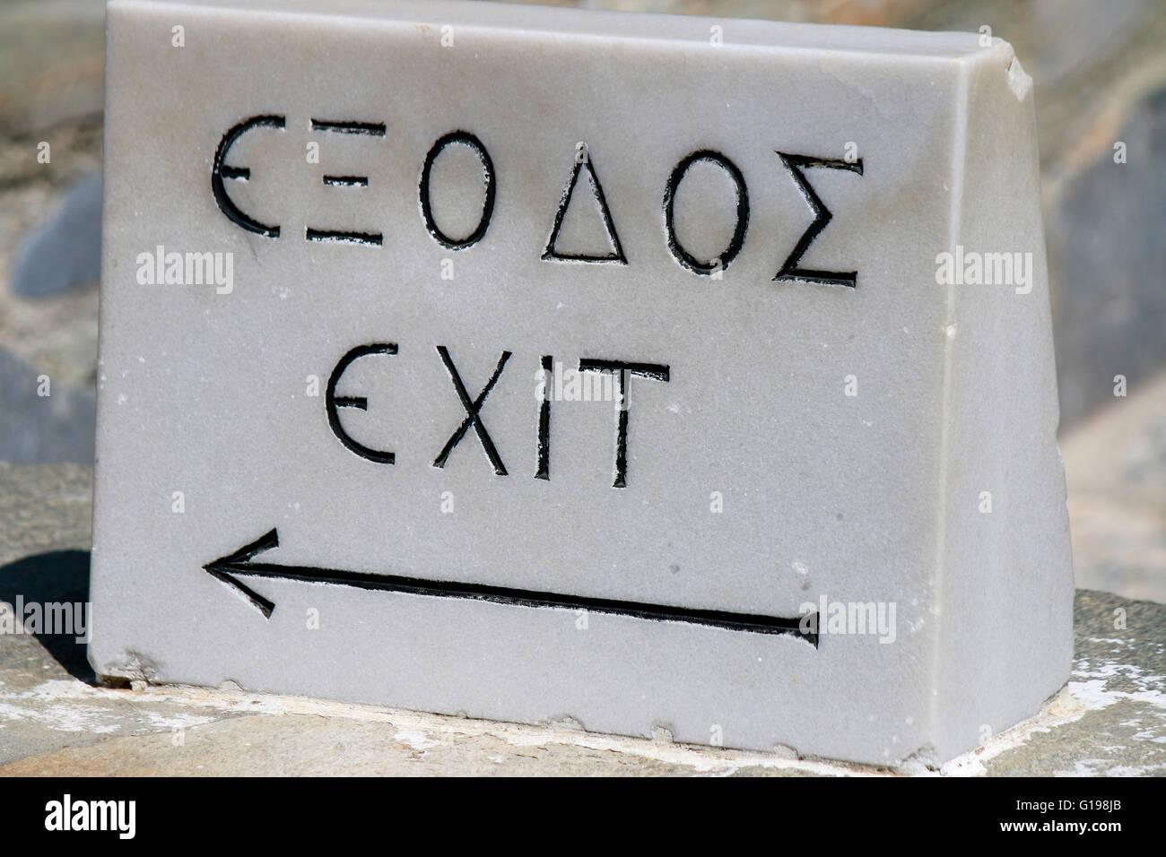 'Exit' - Symbolbild fuer 'Grexit' - Impressionen, Wirtschaftskrise Griechenland, 5. April 2016, - Stock Image