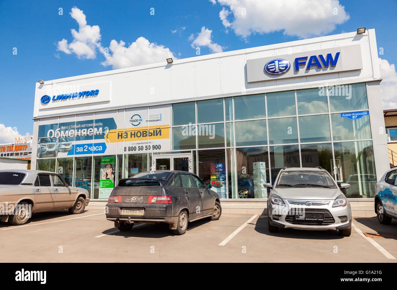 Office of official dealer Lifan Motors. - Stock Image