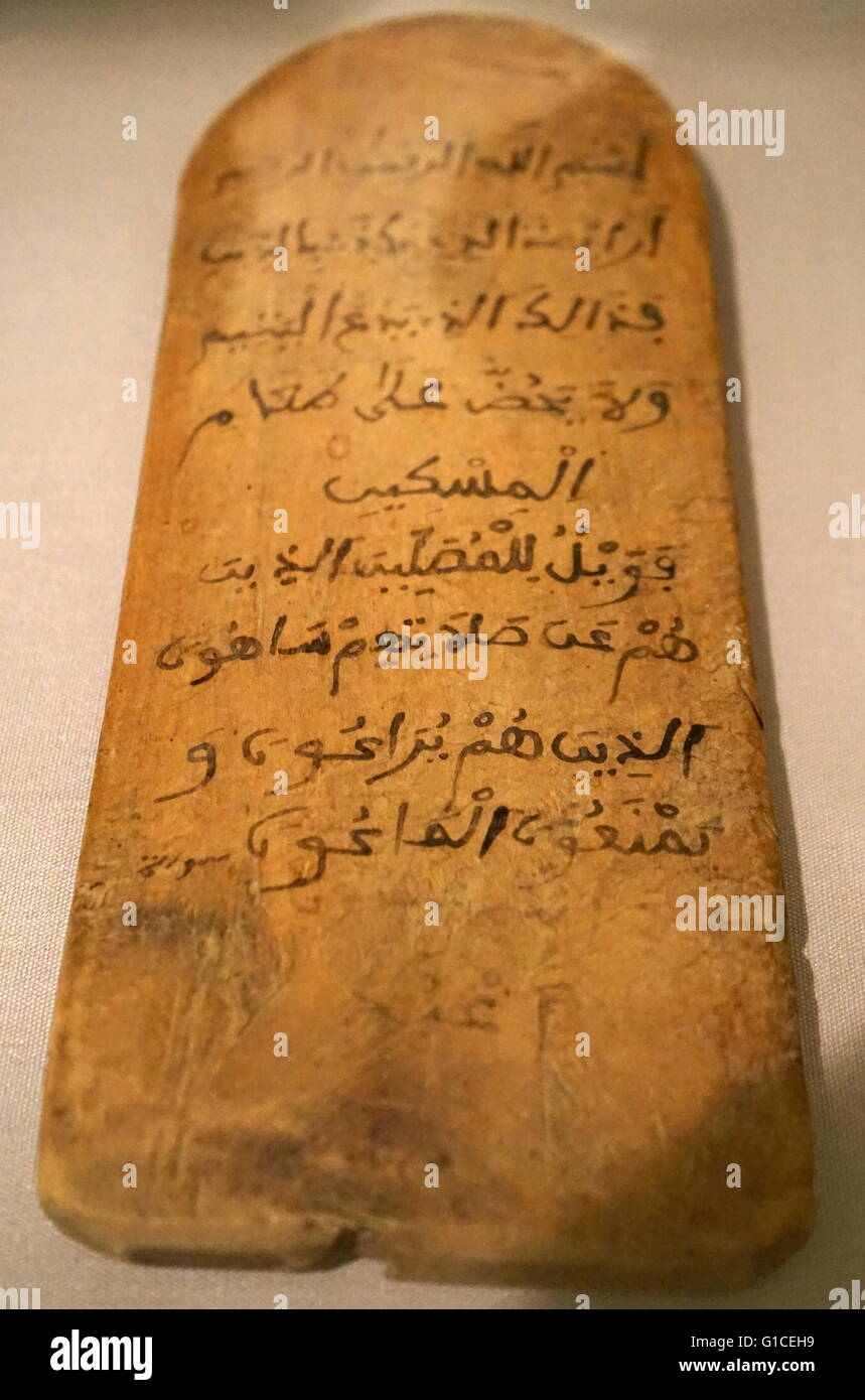 Wooden Qur'an tablet, also known as, lawh, from West Africa. Dated 19th Century - Stock Image