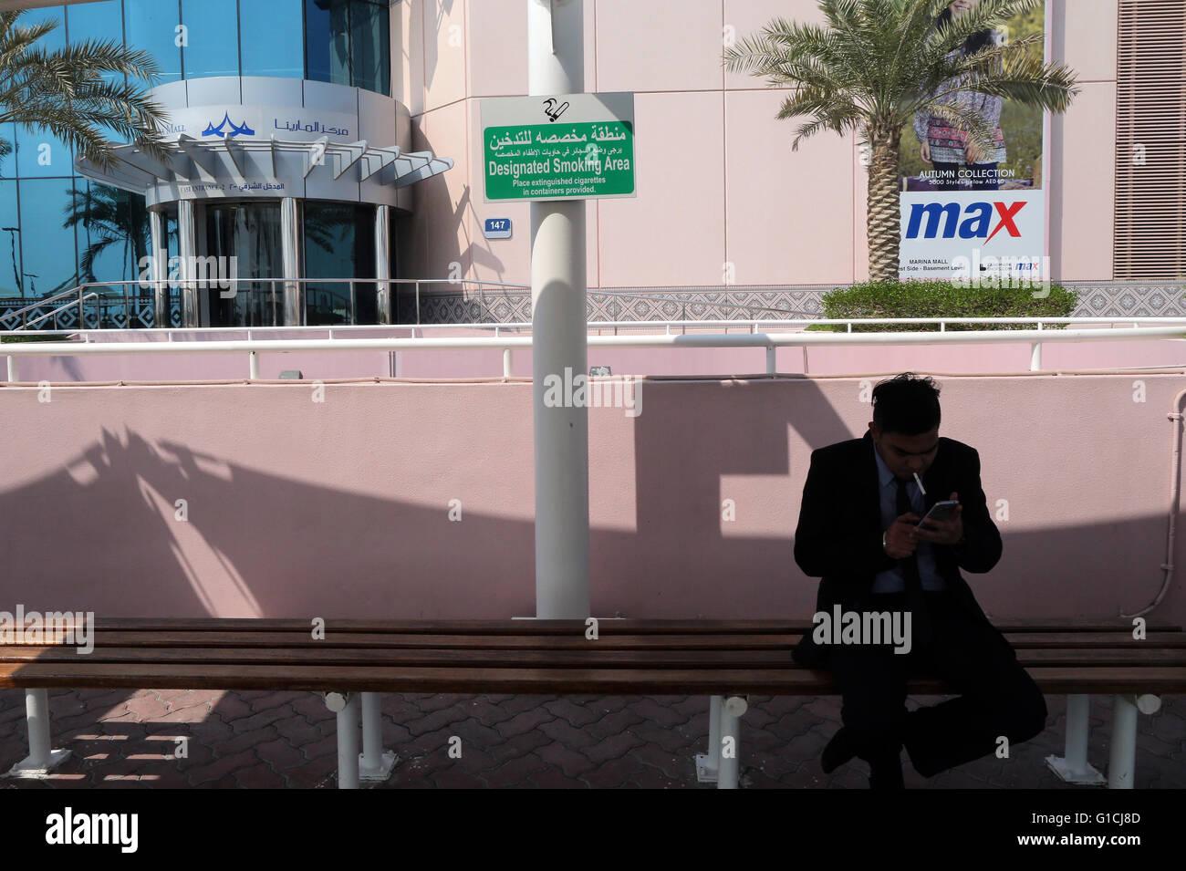 Designated smoking area.  United Arab Emirates. - Stock Image
