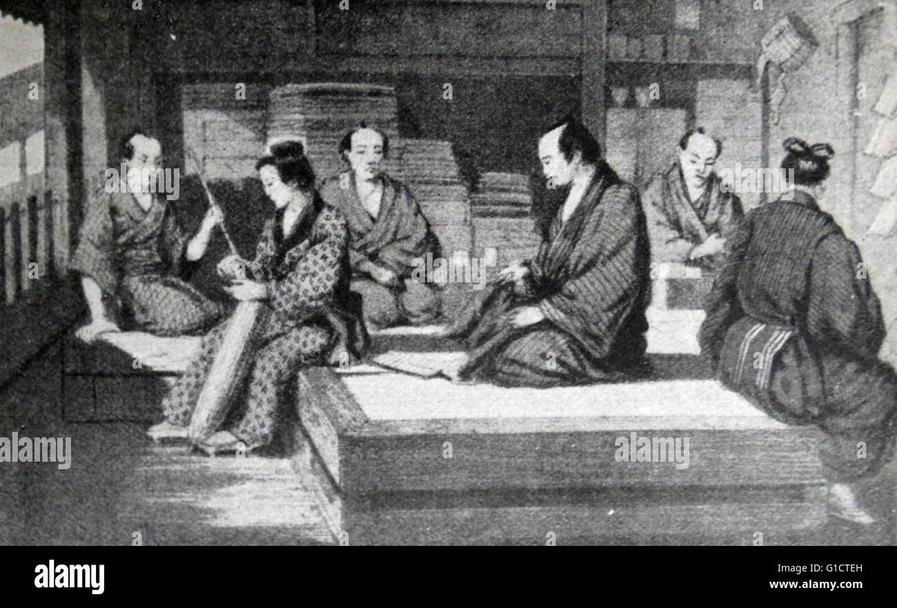 Interior of a Japanese silk merchants warehouse 1880 Stock Photo