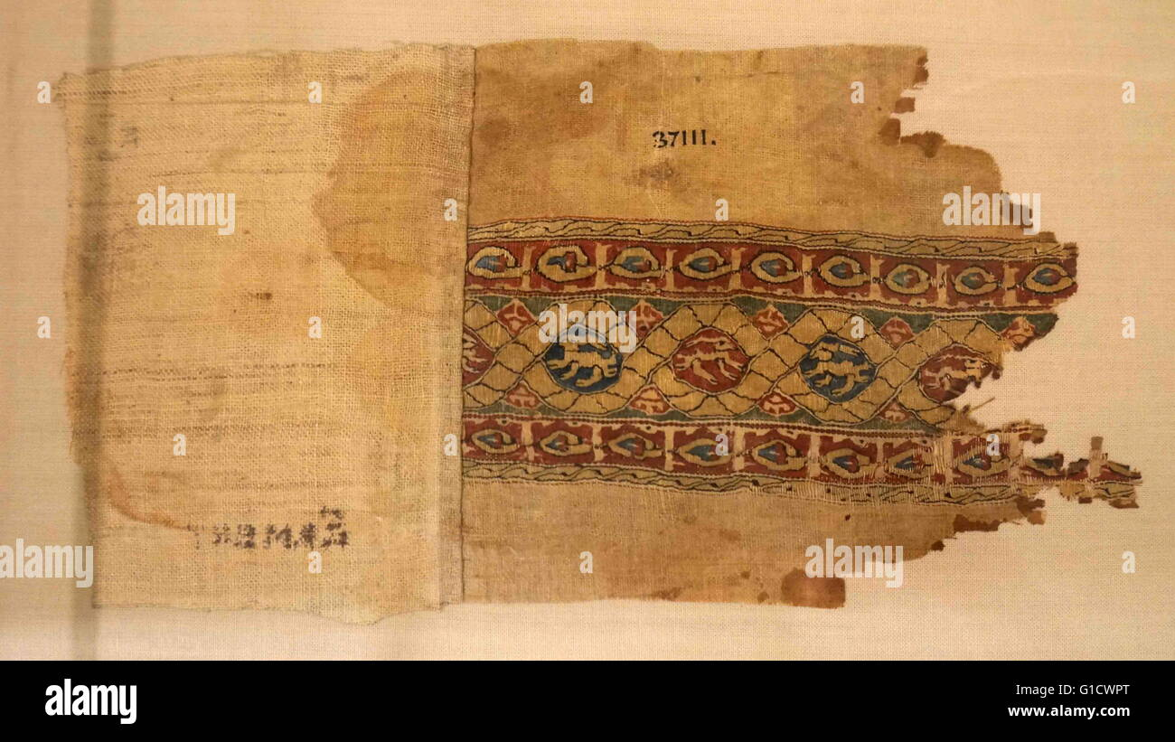 Fatimid textile fragments from Egypt. Dated 10th Century - Stock Image