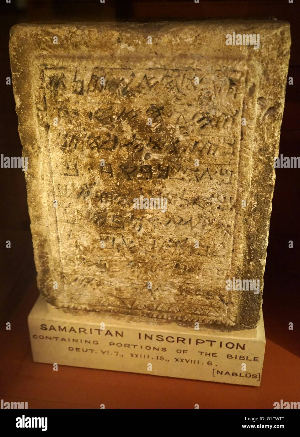 Samaritan Inscription with portions of the bible. - Stock Image