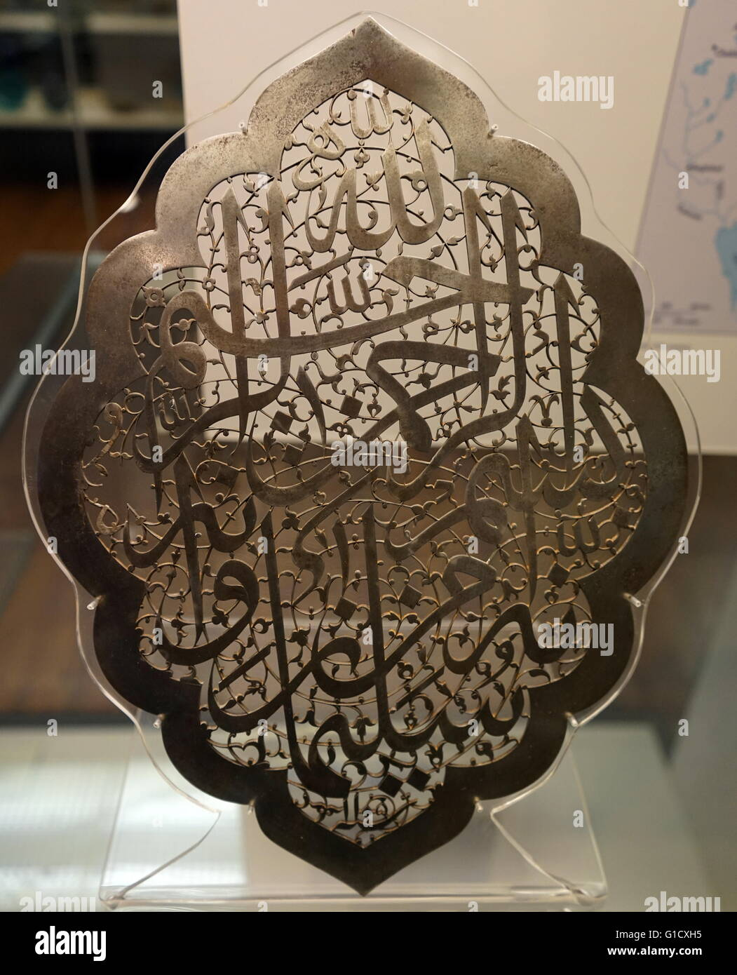 Openwork steel plaque from Iran. Dated 17th Century - Stock Image