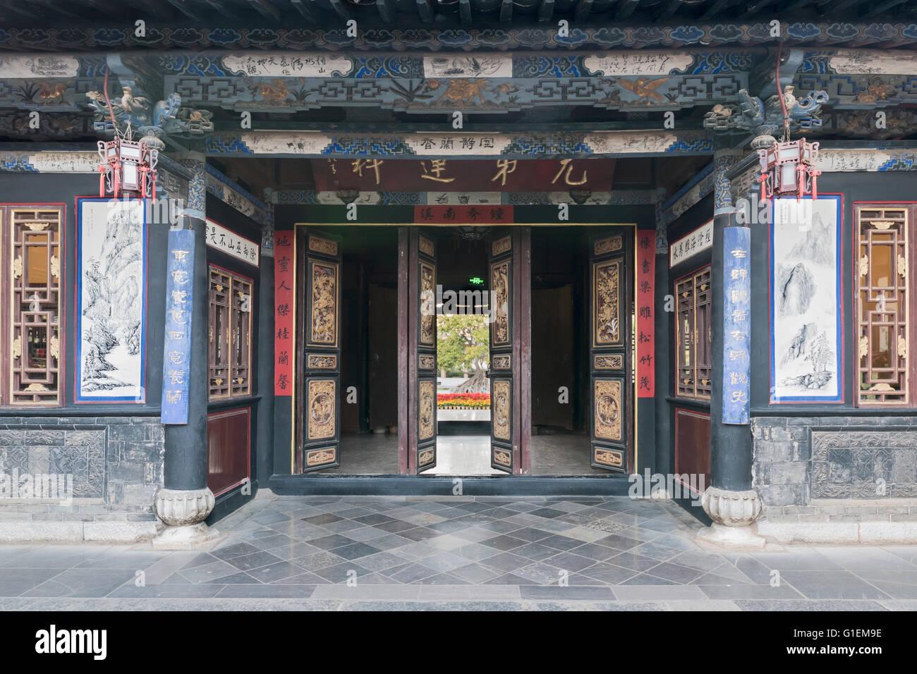 Carved doors and courtyards, Zhu Weiqing house, Jianshui Ancient Town, Yunnan Province, China - Stock Image