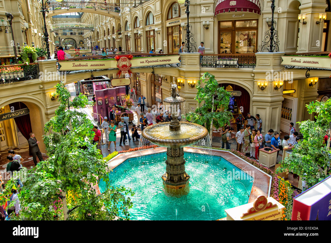 Interior of the GUM shopping mall, Moscow - Stock Image