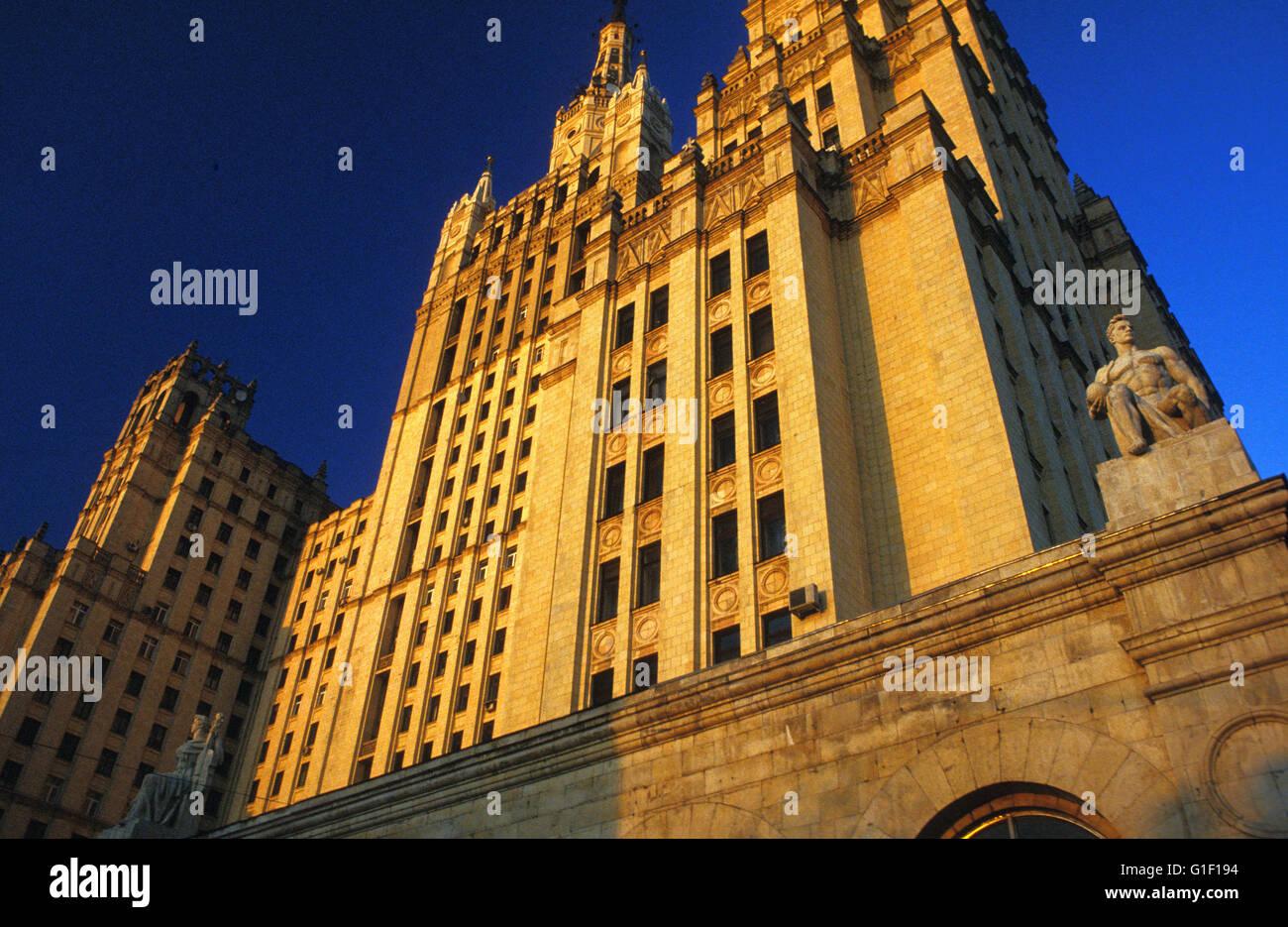 kudrinskaya ploshchad skyscraper, moscow, russia Stock Photo