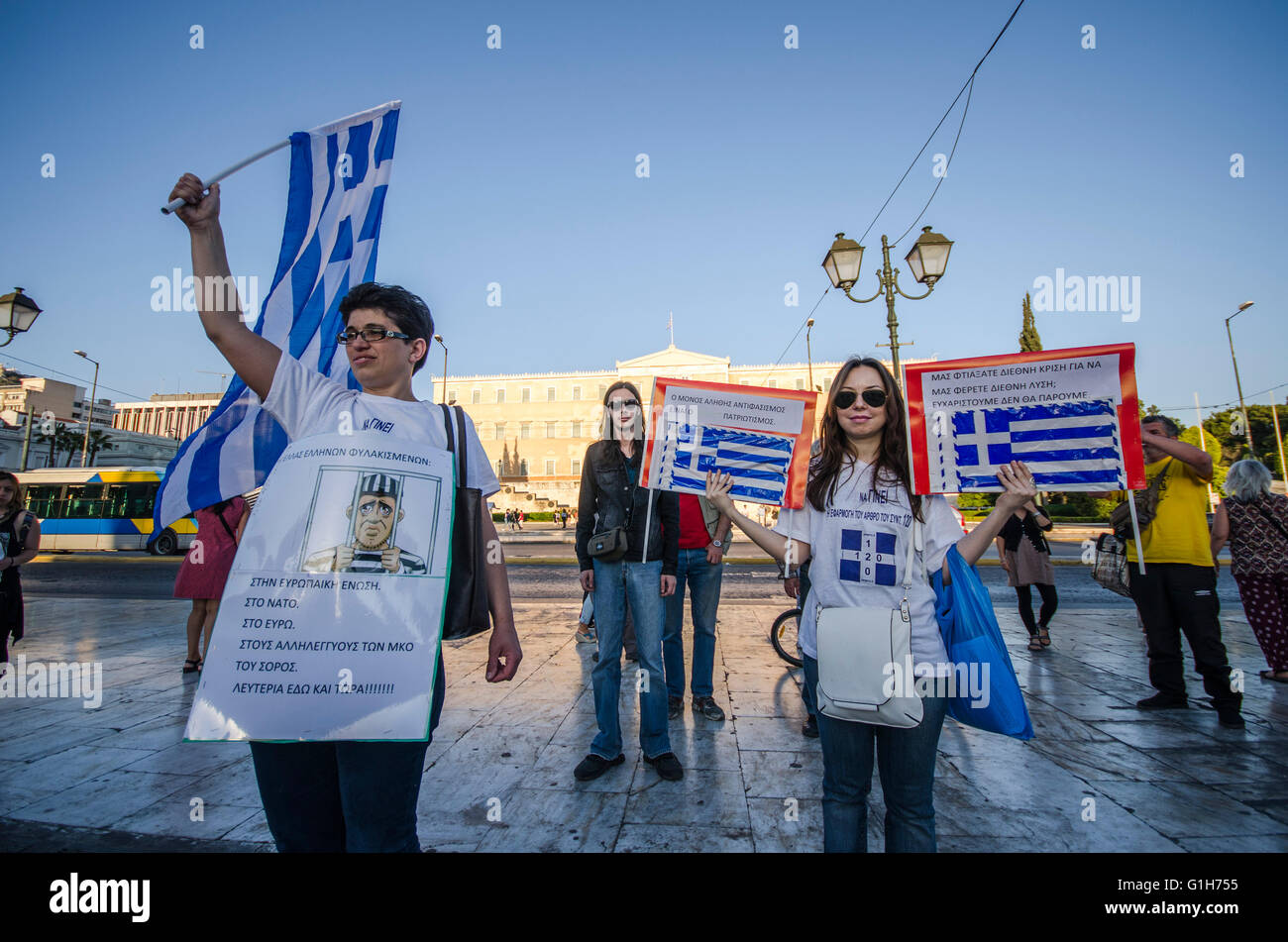 Athens, Greece. 15th May, 2016. Greeks demonstrate in Athens coping the #Nuis Debout movement in France calling - Stock Image