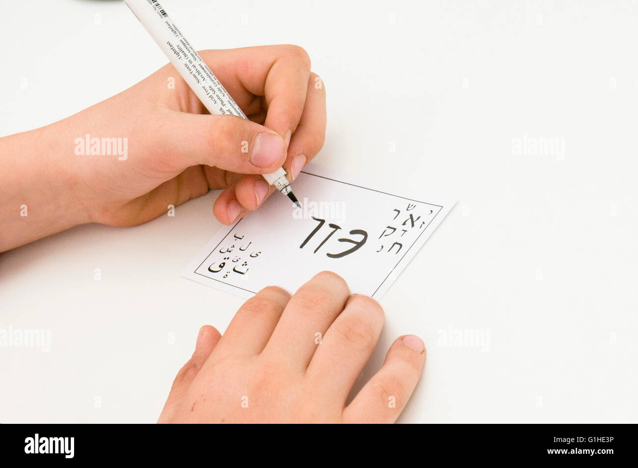 Arabic, Hebrew, Jewish, alphabet, characters, letters, child, left handed writing - Stock Image