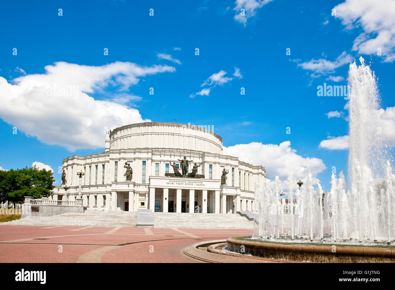 National Academic Grand Opera and Ballet Theater of the Republic of Belarus, Minsk - Stock Image