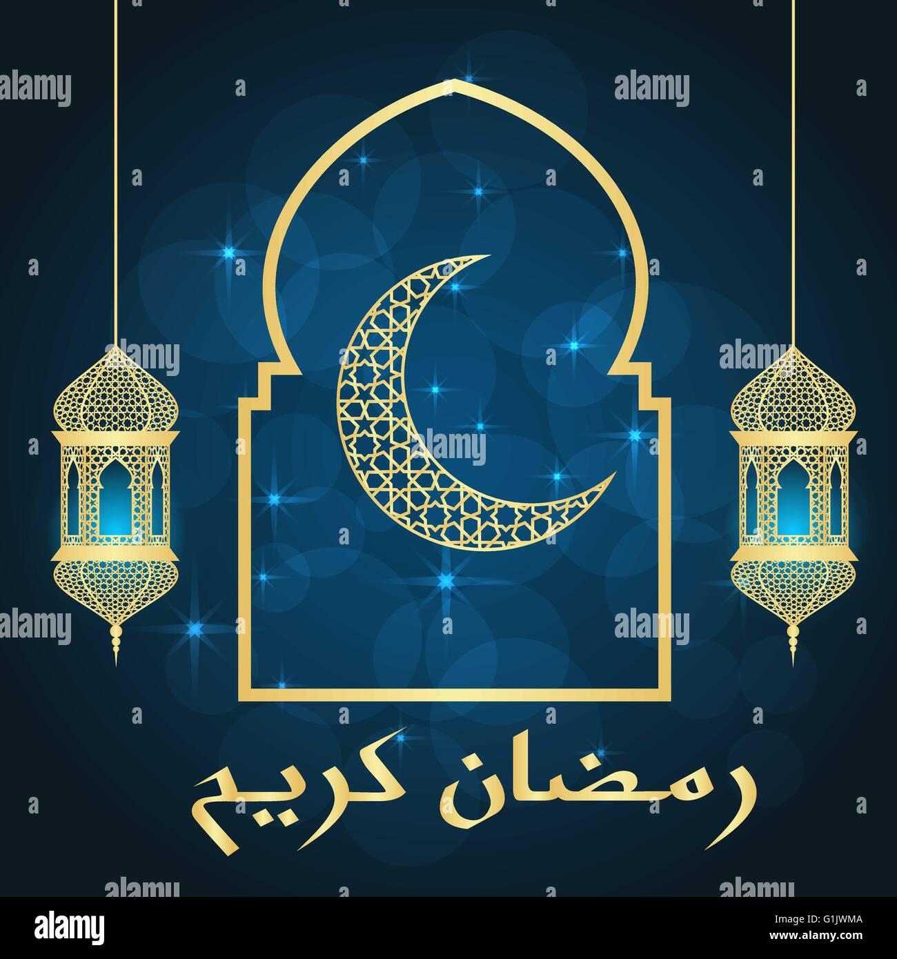 Ramadan greeting card stock vector art illustration vector image ramadan greeting card m4hsunfo