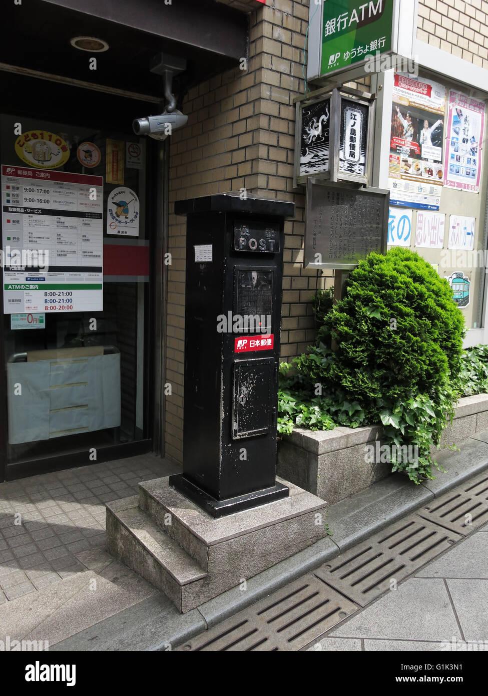 Unusual Black Postbox in Enoshima, Japan - Stock Image