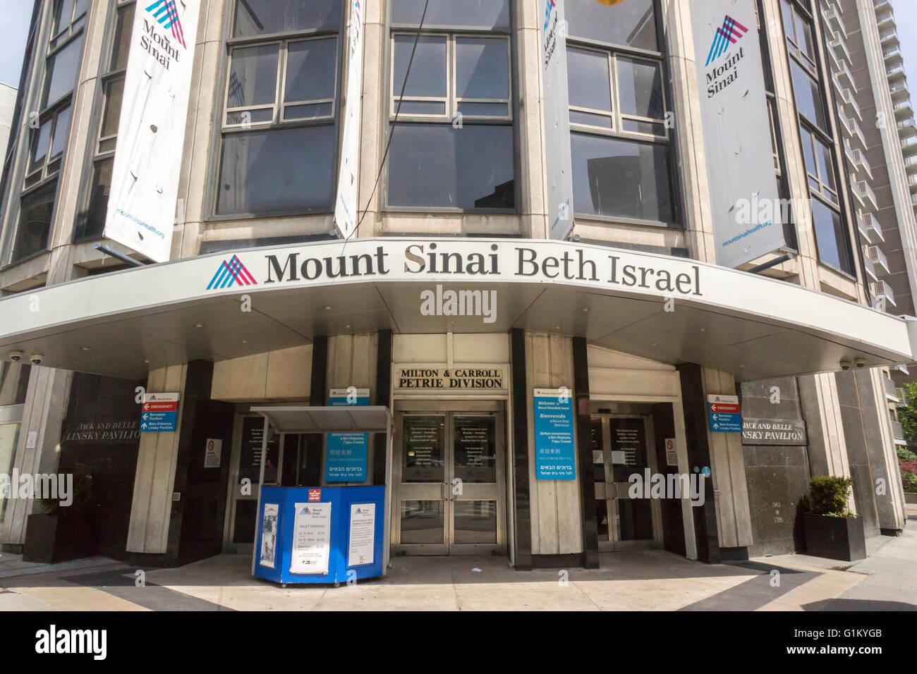 Beth Israel Newark Nj Emergency Room