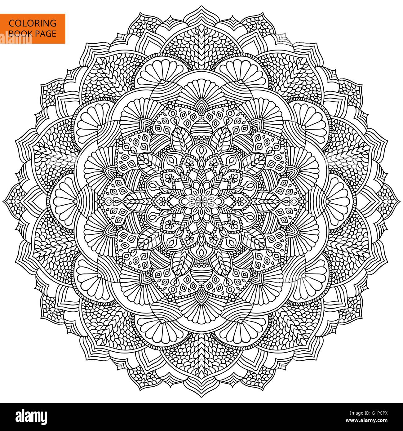 Intricate Black Mandala For Coloring Book Stock Vector Art