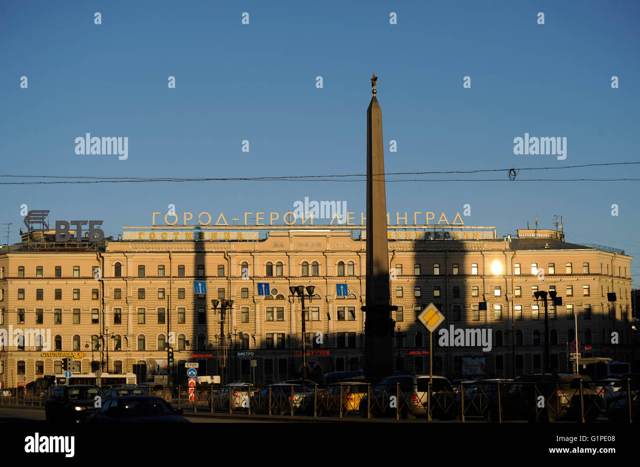 Russia. Saint Petersburg. Vostaniya square with the Leningrad Hero City Obelisk, installed on Victory Day of May - Stock Image