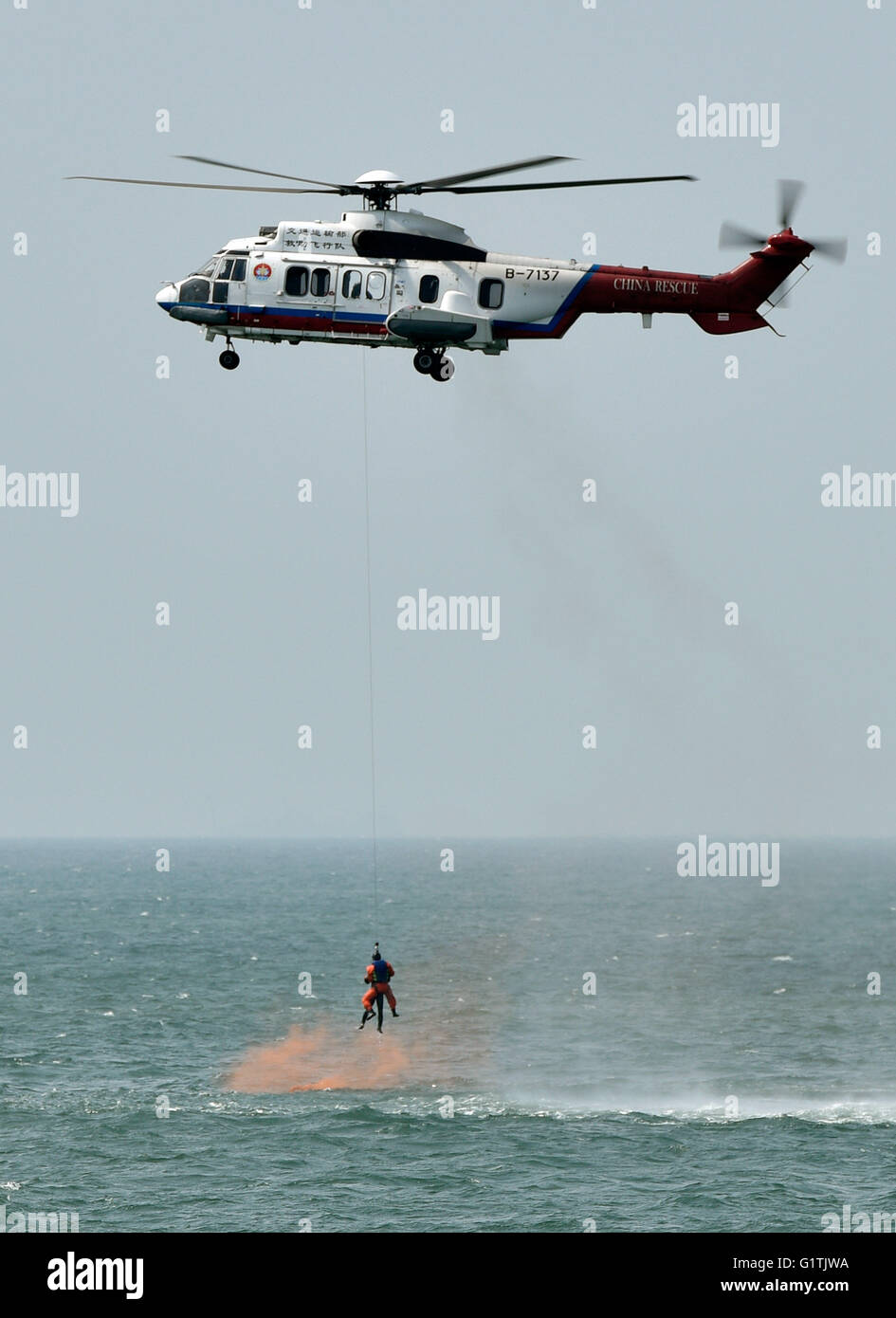 Guangdong, China's Guangdong Province. 19th May, 2016. A maritime search and rescue drill is held in the Pearl - Stock Image