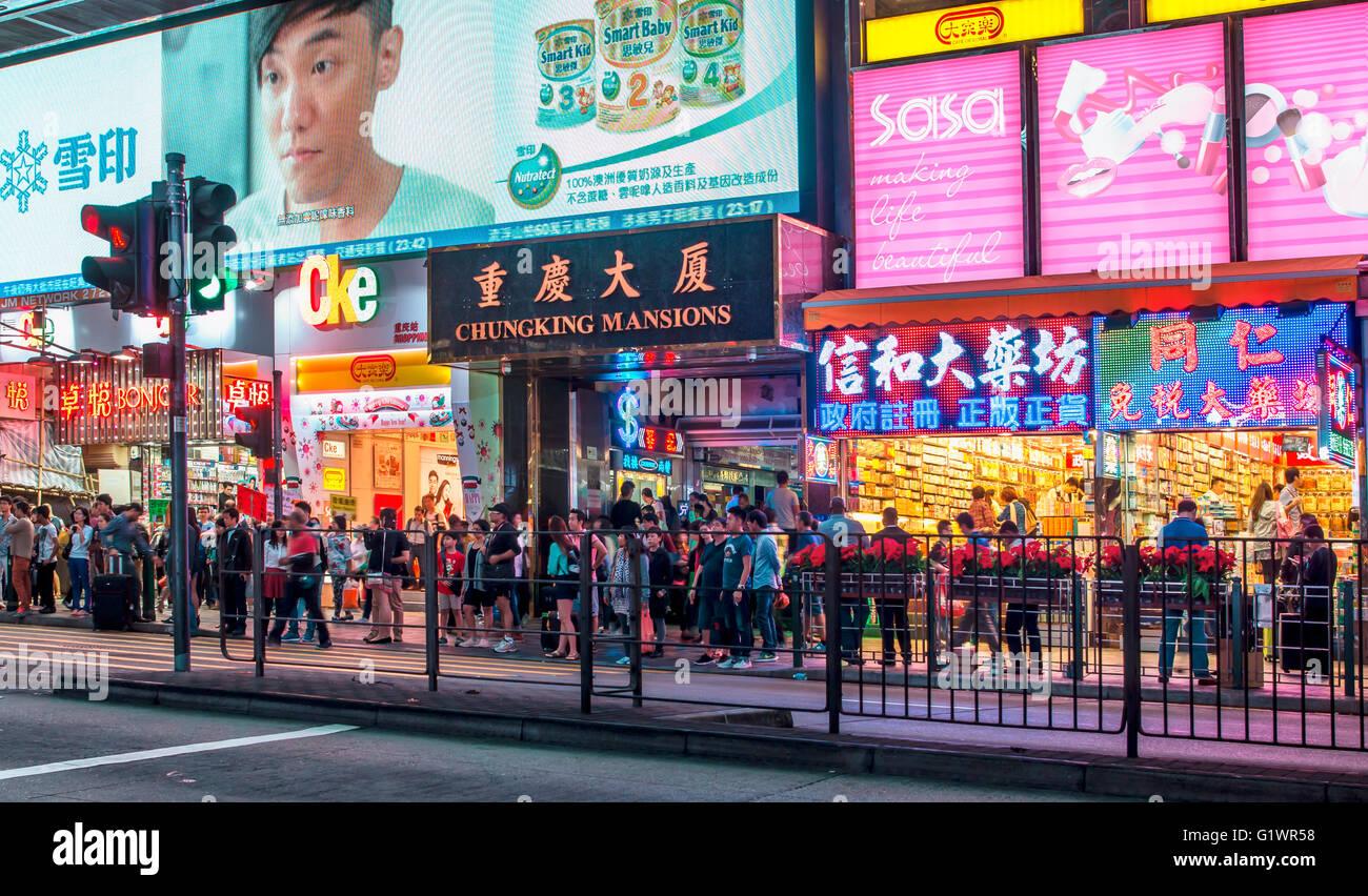 Kowloon at night in Hong Kong - Stock Image