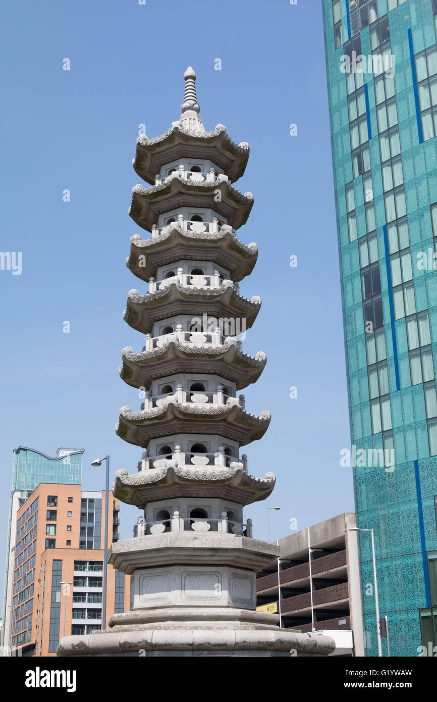 The Pagoda, built in 2003 in the Chinese Quarter of Birmingham, UK - Stock Image