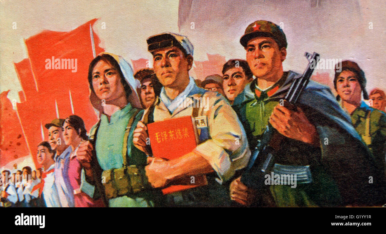 A propaganda poster during the Cultural Revolution in China. - Stock Image
