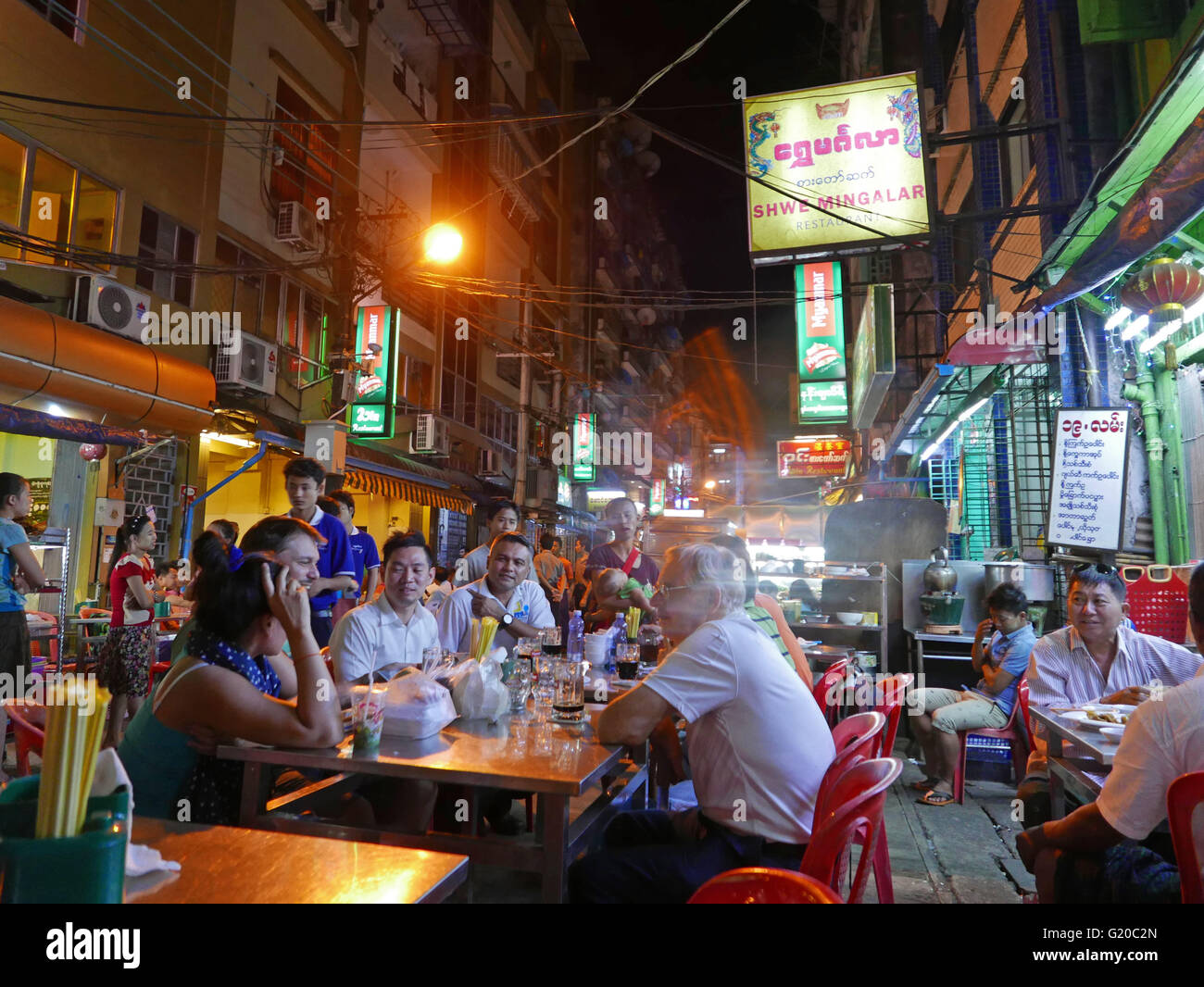Th Street Restaurant Bangkok
