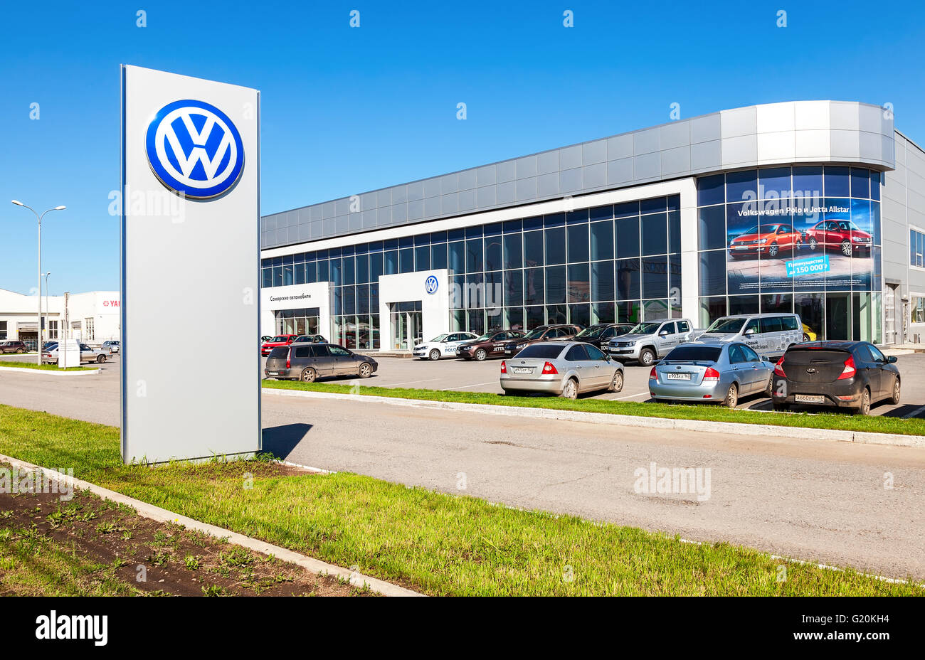 Volkswagen Showroom Stock Photos Amp Volkswagen Showroom