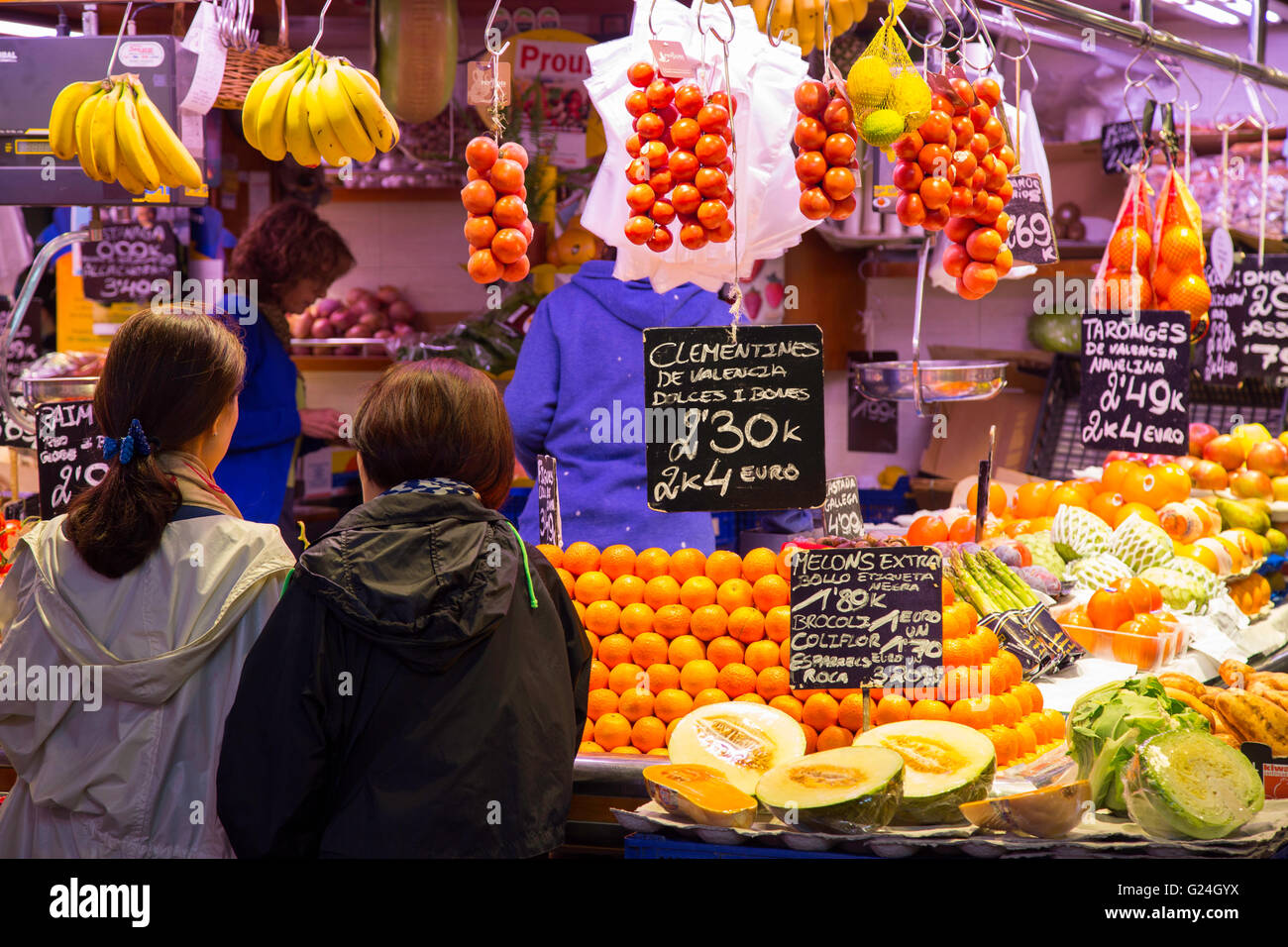 Fresh fruit at Sant Josep Mercat, La Boqueria, Barcelona, Catalonia, Spain - Stock Image