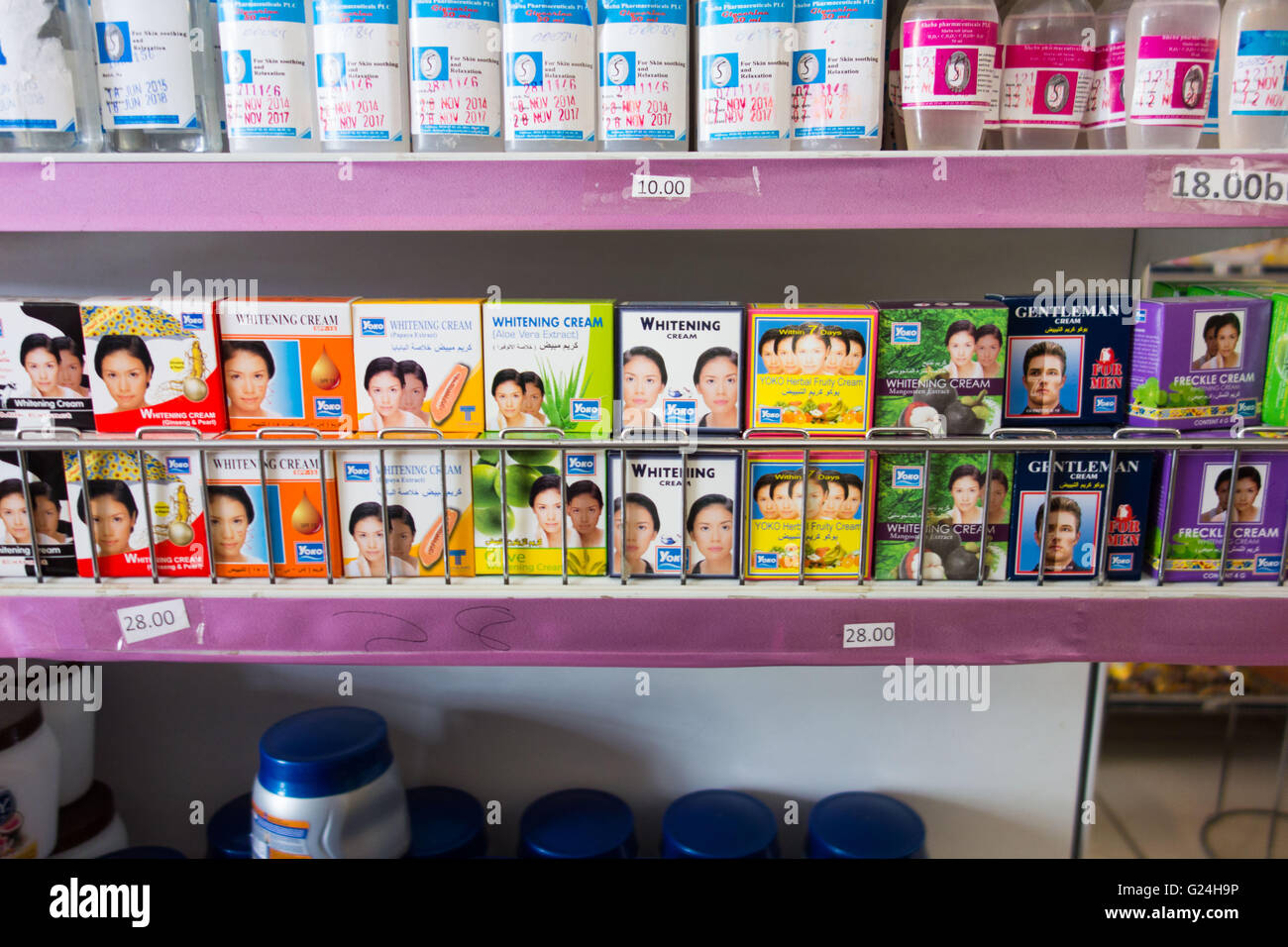 A variety of skin-lightening creams for sale at a supermarket in Ethiopia - Stock Image