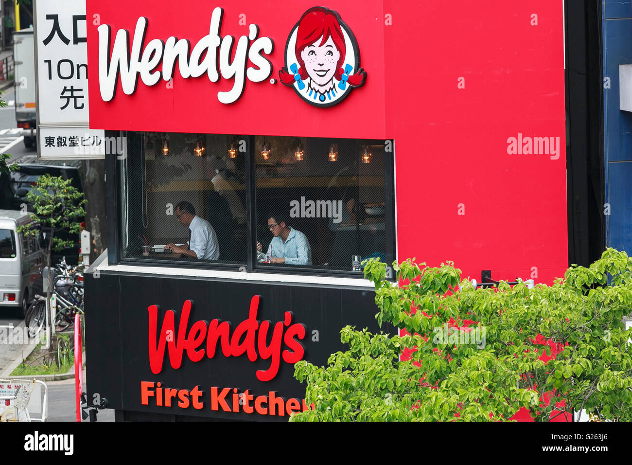 Customers Eat At A Combined Wendy S And First Kitchen Joint Fast Food Restaurant In Ueno On May 24 2016 Tokyo Japan Japanese Beverage Manufacturer Suntory Holdings Ltd Announced On Monday That It Will
