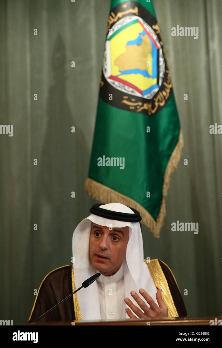 Moscow, Russia. 26th May, 2016. Saudi Arabia's Foreign Minister Adel bin Ahmed Al-Jubeir speaks during a press - Stock Image