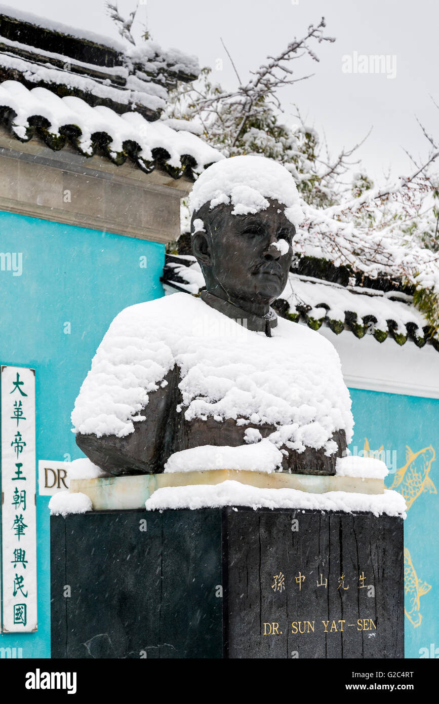 Dr. Sun Yat Sen Park entrance with snow, Vancouver, British Columbia, Canada. - Stock Image
